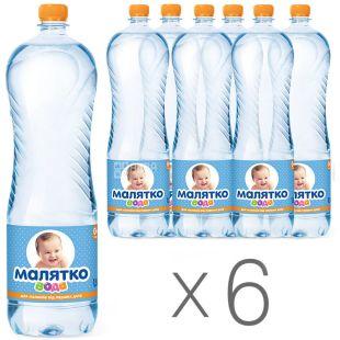 Малятко, 1,5 л, Упаковка 6 шт., Вода детская негазированная, с первых дней жизни, ПЭТ