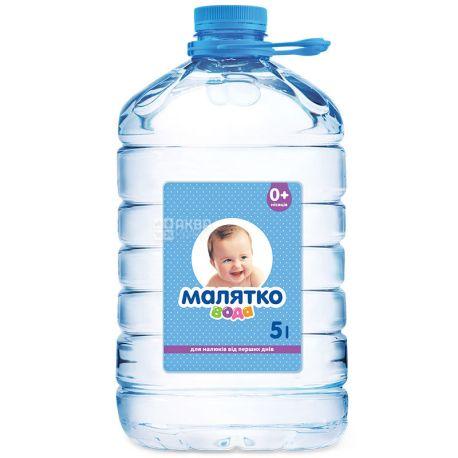 Малятко, 5 л, Вода дитяча негазована, з перших днів життя, ПЕТ, ПЕТ