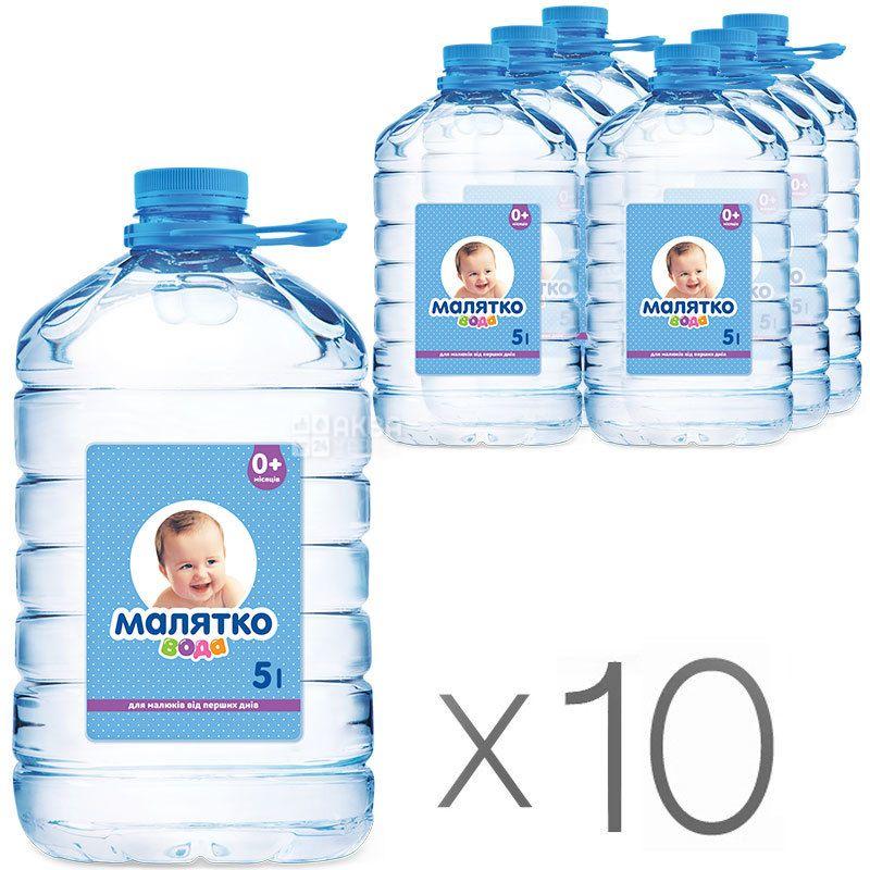 Малятко, 5 л, Упаковка 10 шт., Вода дитяча негазована, з перших днів життя, ПЕТ, ПЕТ