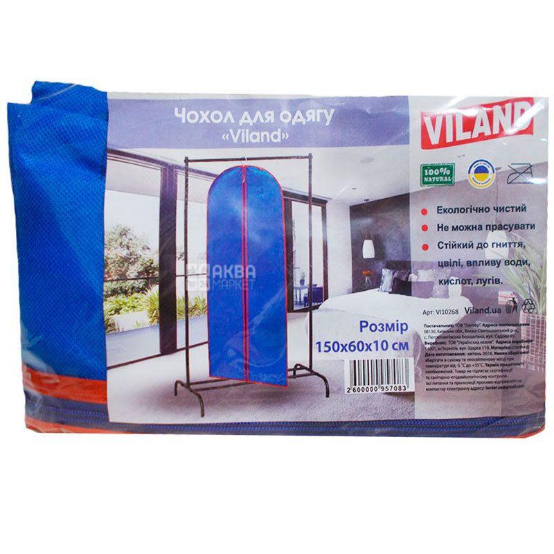 Viland чехол для одежды 150х60х10 см