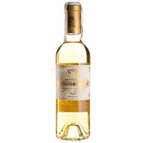 Chateau Coutet, Вино белое сладкое, 0,375 л