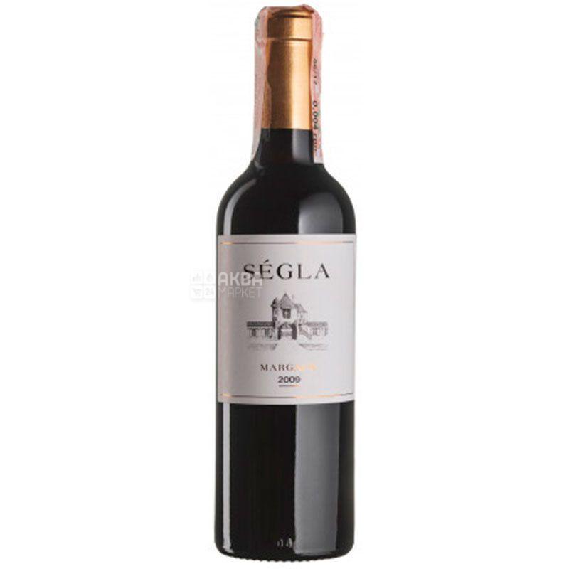 Segla 2009, Вино красное сухое, 0,375 л