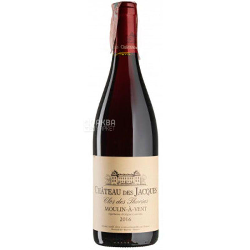 Louis Jadot, Moulin-a-Vent Clos des Thorins Chateau des Jacques 2015, Вино красное сухое, 0,75 л