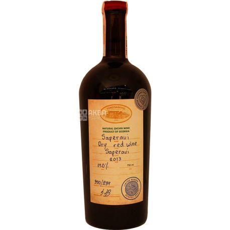 Tchotiashvili, Rkatsiteli Reserve, Вино белое сухое, 0,75 л