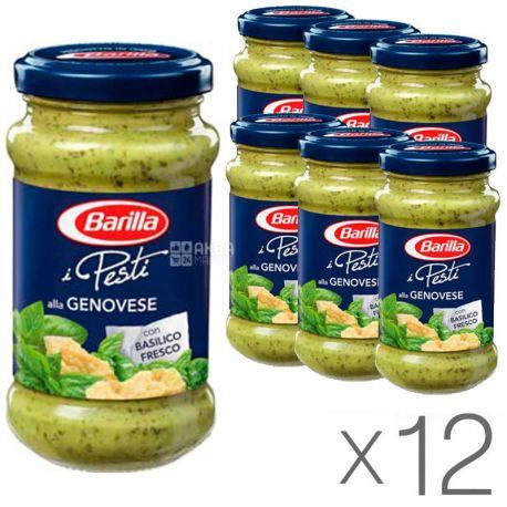 Barilla, Pesti alla Genovese,190 г, Соус песто, упаковка 12 шт.
