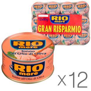Rio Mare, Тунець в оливковій олії, 80 г, упаковка 12 шт.