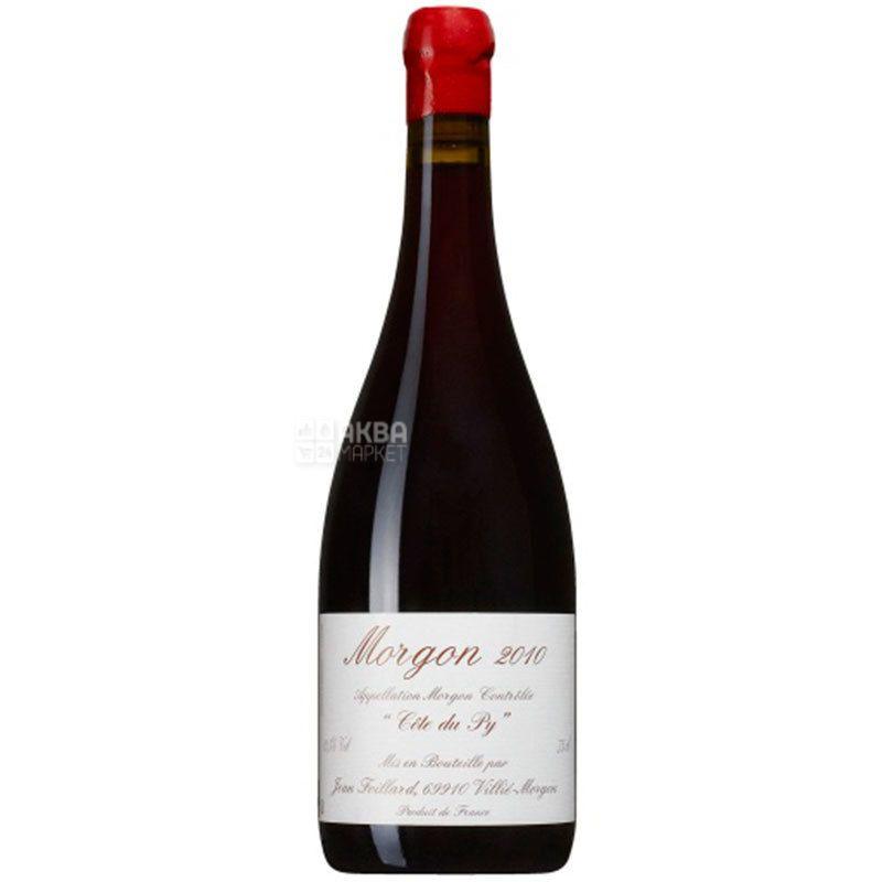 Jean Foillard, Morgon Cote du Py, Вино красное сухое, 0,75 л