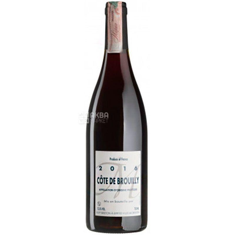 Guy Breton, Cote de Brouilly, Вино червоне сухе, 0,75 л
