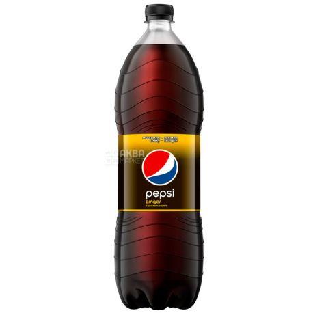 Pepsi-Cola, Ginger, Пепси-Кола, Имбирь, Вода сладкая, низкокалорийная, 2 л