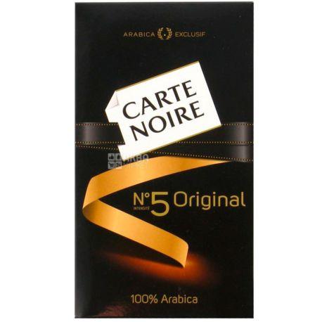 Carte Noire, 250 г, Кава Карт Нуар, середнього обсмаження, мелена