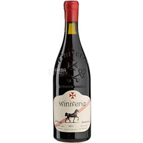 Kindzmarauli, Winiveria, Вино червоне напівсолодке, 0,75 л
