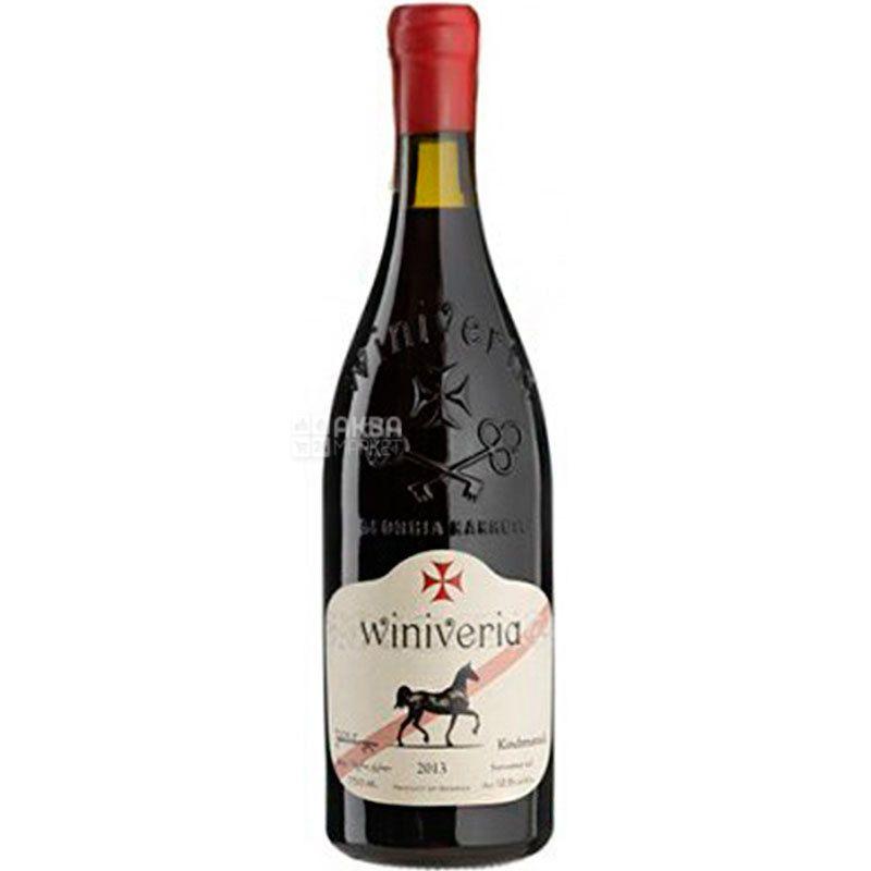 Kindzmarauli, Winiveria, Вино красное полусладкое, 0,75 л