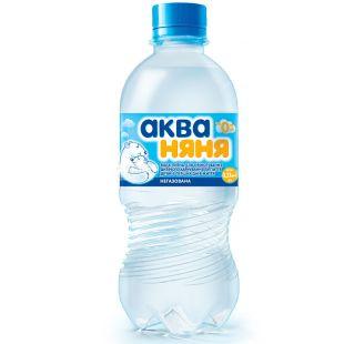 Аква Няня, 0,33 л, Вода детская негазированная, с первых дней жизни, ПЭТ