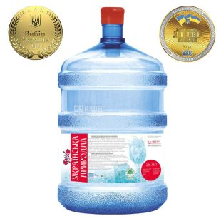 Ukrainian Natural Still Water, 18.9 L