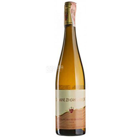 Zind-Humbrecht, Riesling Roche Granitique, Вино белое сухое, 0,75 л