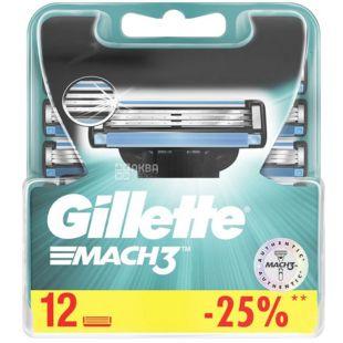 Gillette Mach 3, Змінні картриджі для гоління, 12 шт.