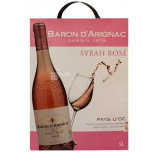 Baron d'Arignac, Syrah Rose, Вино сухе рожеве, 5 л