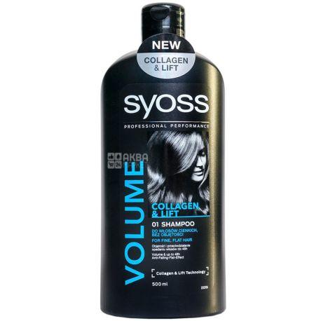 Syoss Volume Lift, Шампунь для для тонких, ослабленных волос, 500 мл