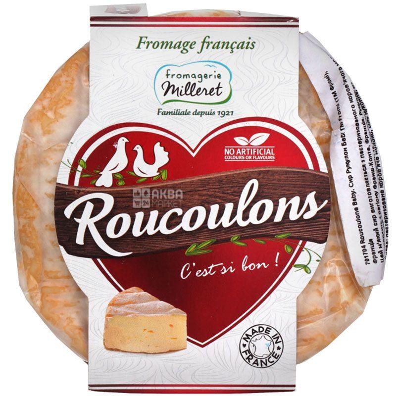 Milleret Roucoulons, 125 г, Сыр мягкий, 30%