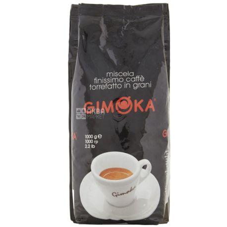 Gimoka Black, 1 кг, Кофе Джимока Блэк, темной обжарки, в зернах