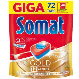 Somat Gold, Таблетки для посудомоечной машины, 72 шт.
