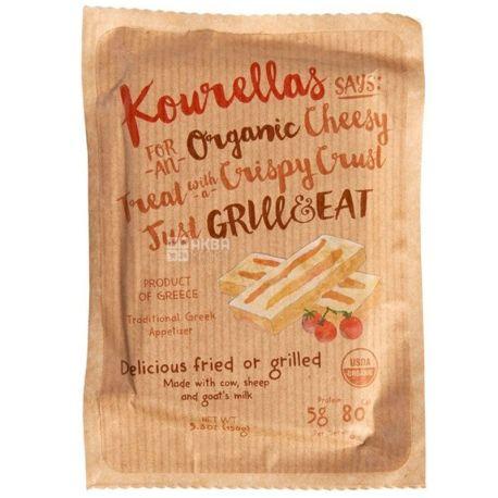 Kourellas Says, 150 г, Сир напівтвердий для гриля, 24%