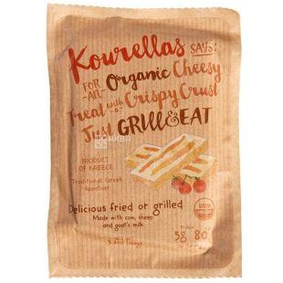 Kourellas Says, 150 г, Сыр полутвердый для гриля, 24%