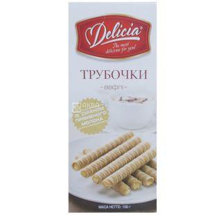 Delicia, Вафлі Трубочки зі смаком пряженого молока, 150 г