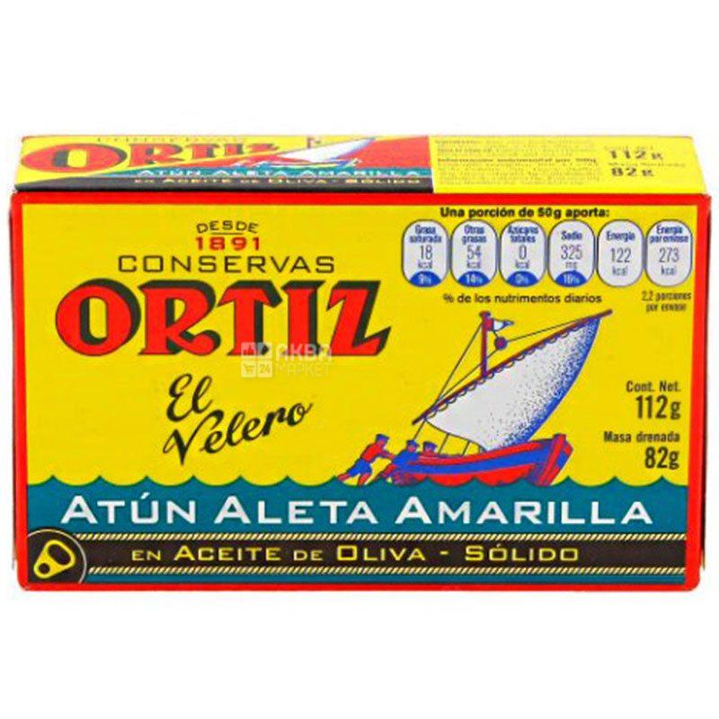 Conservas Ortiz, 112 г, Тунец желтоперый в оливковом масле, консервированный