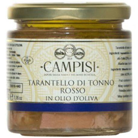 Campisi, 220 г, Тунец красный Тарантелло в оливковом масле