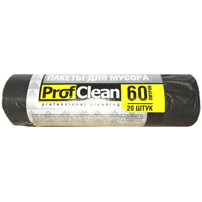 Professional Cleaning, 20 шт., 60 л, Пакети для сміття Профешнл Клінінг, без затягувань, чорні