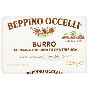 Beppino Occelli, 125 г, Масло сливочное, 82%