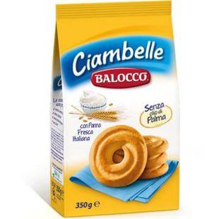 Balocco, Ciambelle, 350 г, Печенье песочное, со сливками