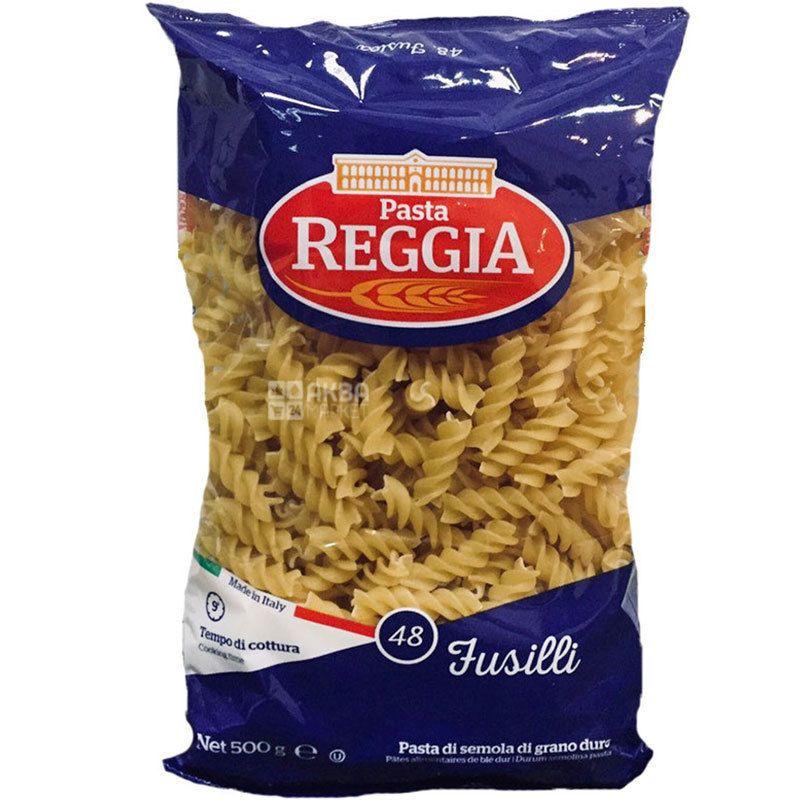Pasta Reggia Fusilli № 48, 500 г Макароны Паста Реггиа, Спираль