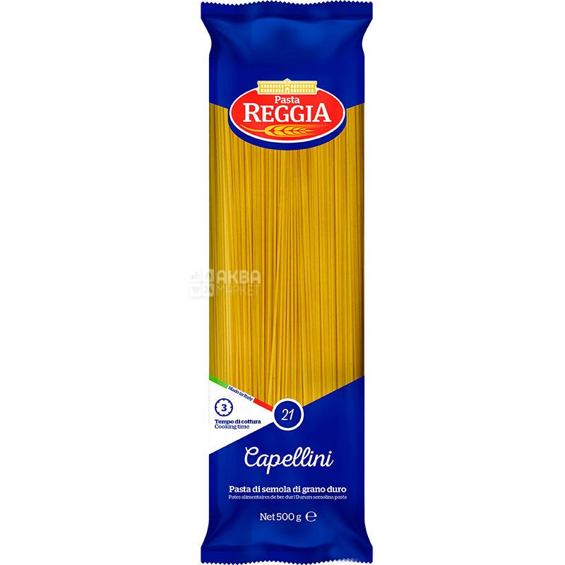 Pasta Reggia Capellini № 21, 500 г, Макароны Паста Реггиа Капеллини