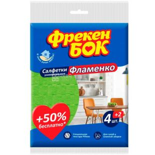 Freken Bok, 4+2 pcs., Cleaning cloths, Flamenco, m / s