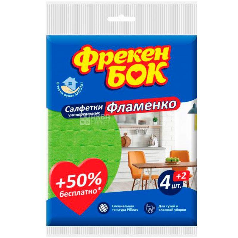 Фрекен Бок, Фламенко, 4+2 шт., Салфетки для уборки универсальные