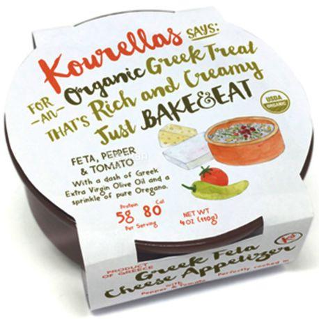 Kourellas Says, 110 г, Сыр для запекания, 25%