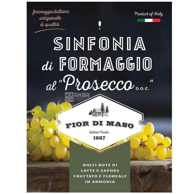 Fior di Maso, Prosecco D.O.C cheese, 300 г, Сыр с Просекко, 38%