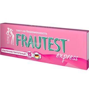 Frautest Express, Тест-смужка для визначення вагітності Фраутест Експрес
