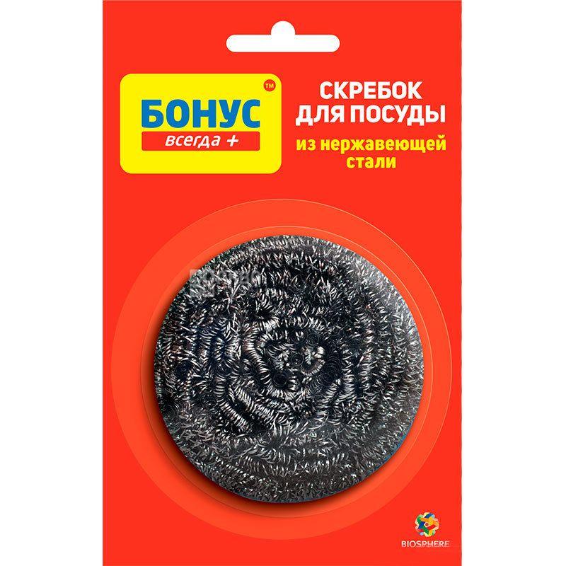 Бонус, 1 шт., Скребок для посуды из нержавеющей стали