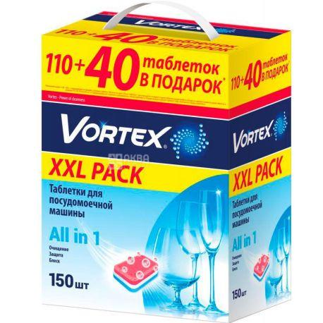 Vortex таблетки для посудомийних машин, Без фосфатів, 150 шт, Коробка