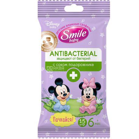 Smile Baby Antibacterial, 15 шт., Серветки вологі Смайл, Дитячі, для догляду за шкірою