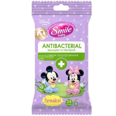 Smile Antibacterial, 24 шт., Серветки вологі Смайл, Антібактеріальні, для догляду за шкірою