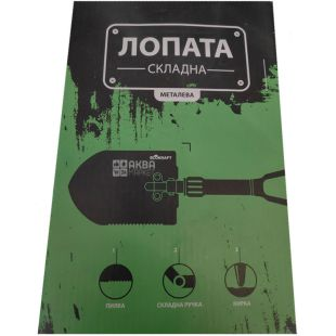 EcoKraft, Лопата складная металлическая, 60 см