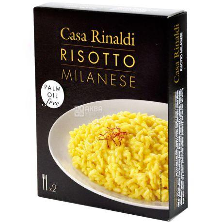 Casa Rinaldi, Risotto Milanese, 175 г, Каса Ринальди, Ризотто Миланское, рис, шафран, специи