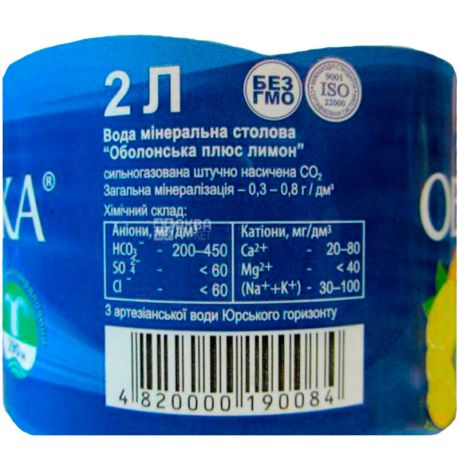 Оболонская Лимон, 2 л, Вода сильногазированная, ПЭТ