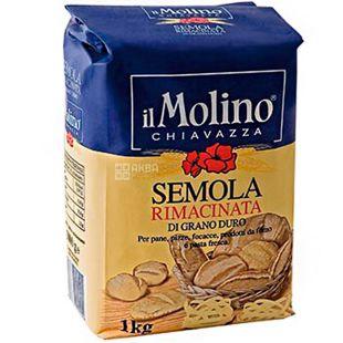 Il Molino, Semola Rimacinata, 1 кг, Мука Иль Молино, пшеничная, из твердых сортов