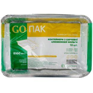 Go Пак, 2100 мл, Контейнеры алюминиевые, одноразовые, 10 шт.