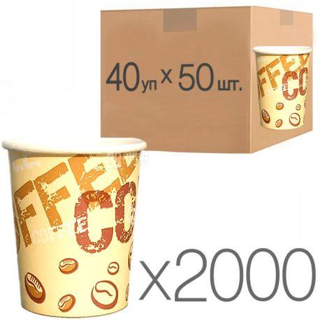 Coffee Coffee, 250 мл, Стакан бумажный с рисунком, D77, 50 шт., 40 упаковок